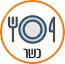 https://www.mevashlim.co.il/Uploads/ראשי/cosher.png